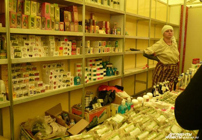 Интернет магазин белорусская косметика в самаре
